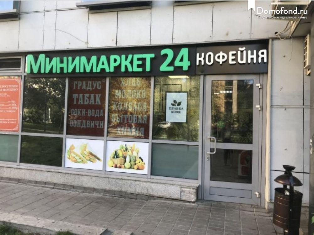 Купила косметику в кредит весковский переулок 3 петербург где купить корейскую косметику